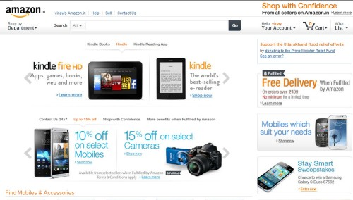 Amazon.in Homepage