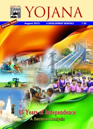 YOJANA 2012 AUGUST FREE DOWNLOAD, YOJANA MAGAZINE FREE DOWNLOAD 2013, YOJANA 2013 PDF DOWNLOAD, YOJANA UPSC MAGAZINE