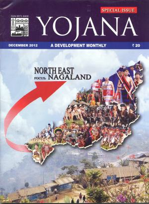 YOJANA DECEMBER 2012 DOWNLOAD, YOJANA FREE DOWNLOAD 2013, UPSC ANSWER KEY 2013, UPSC YOJANA MAGAZINE DOWWNLOAD