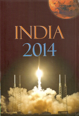 Buy India-2014, Publication Division from Flipkart