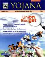 YOJANA MARCH 2013 DOWNLOAD FREE PDF, YOJANA PDF MAGAZINES, YOJANA, UPSC ANSWER KEYS 2013 PRELIMS, UPSC