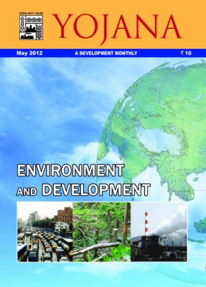 YOJANA MAY 2012 PDF DOWNLOAD, YOJANA DOWNLOAD PDF MAGAZINE, YOJANA MAGAZINE DOWNLOAD, YOJANA FREE DOWNLOAD