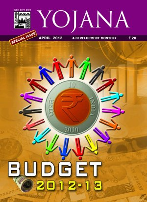 YOJANA 2012 APRIL DOWNLOAD, YOJANA 2012 DOWNLOAD, YOJANA MAGAZINE 2012 APRIL PDF FREE DOWNLOAD