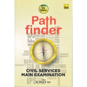pathfinder, divya s iyer kerala, pathfinder book for IAS,