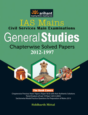 IAS Mains Civil Services Main Examinations General Studies Chapter wise Solved Papers 2012-1997 Arihant