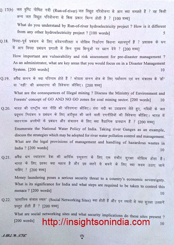 Word limit for essay in upsc
